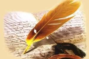 Wilno: współczesna poezja znad Willi