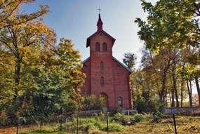 Cerkiew prawosławna św. Jana Chrzciciela w Orłowie