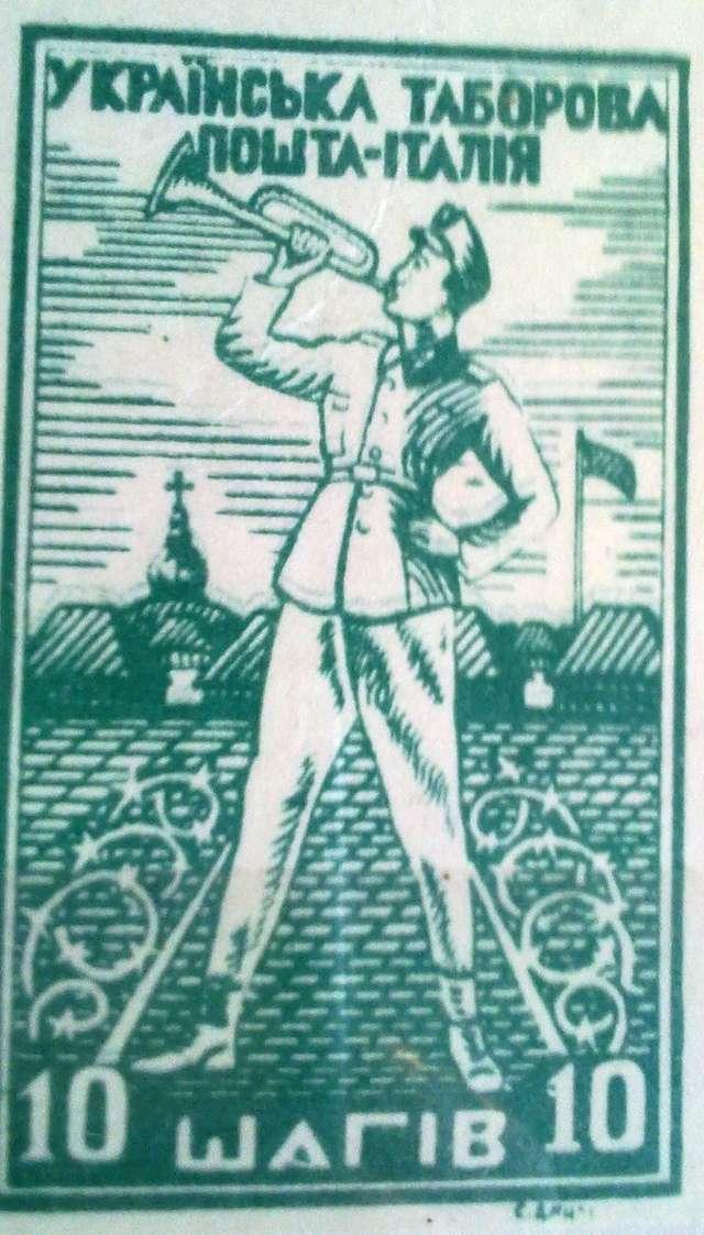 Żołnierze 1 Ukraińskiej Dywizji zostali internowani w obozie Rimini we Włoszech. To jeden z wydanych tam znaczków. - full image