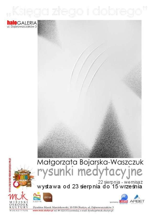 Wystawa rysunku Małgorzaty Bojarskiej-Waszczuk w Halo Galerii - full image