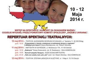 Polska:Ukraina. Gramy do jednej bramki :-)