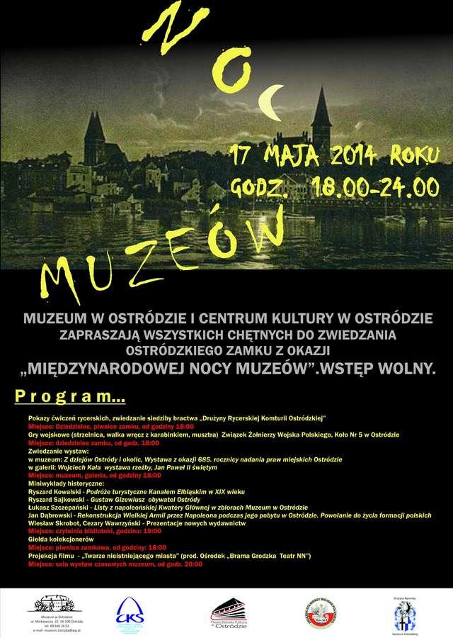 Zobacz nocą ostródzkie muzeum - full image
