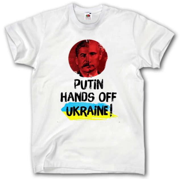Putin to wróg i h...jło - full image