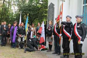 Winnica: pamiątkowe tablice na byłym cmentarzu