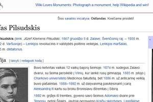 Juzefas Pilsudskis tak, Józef Piłsudski nie