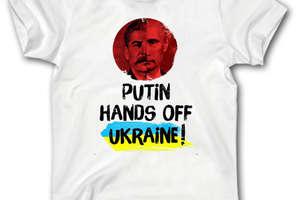 Putin to wróg i h...jło