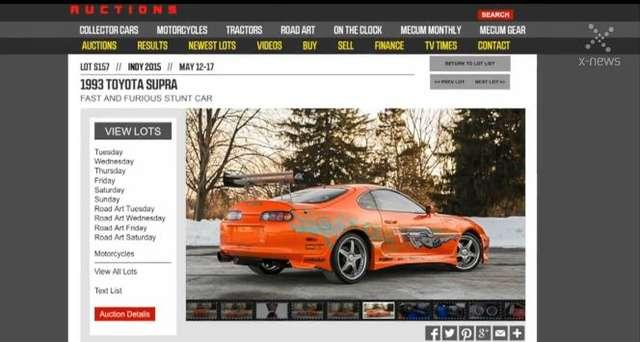 Toyota Supra z filmu Szybcy i Wściekli wystawiona na aukcję - full image
