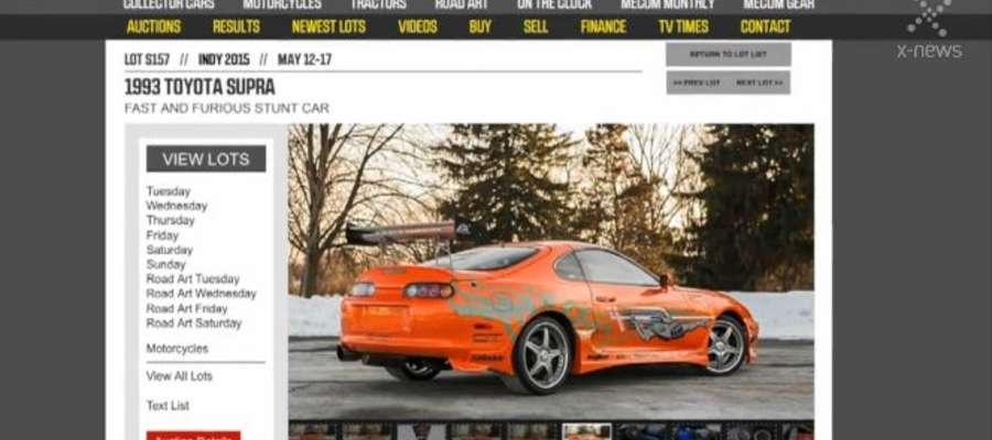 Toyota Supra z filmu Szybcy i Wściekli wystawiona na aukcję