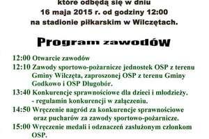 Będą Gminne Zawody Sportowo-Pożarnicze