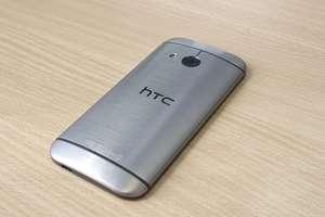 Firma HTC zaprezentowała swojego nowego flagowca - HTC One A9!