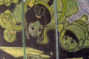 Siedmiokolorowe pole ryżowe trafiło do Księgi Rekordów Guinnessa