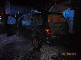 Strażacy 19 listopada gasili pożar vw sharana w Bartoszycach przy ul. Cynkowej.