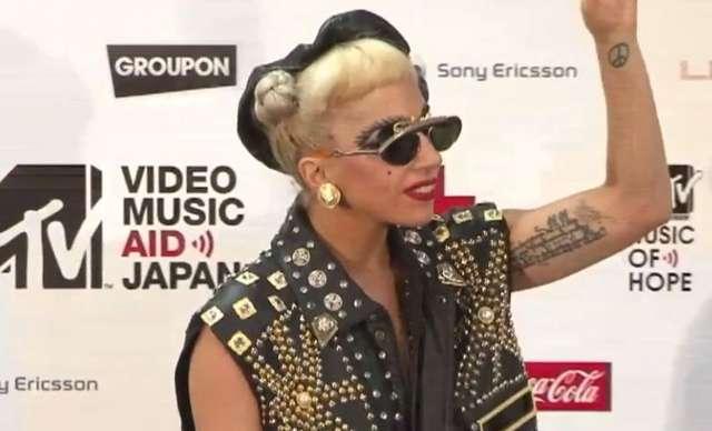 Lady Gaga świętowała 30. urodziny z rozmachem! - full image