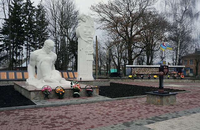 Memoriał Pamięci w Starokonstantynowie - full image