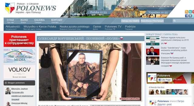 Polak zginął za wolną Ukrainę - full image