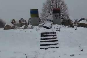 Na Ukrainie zdewastowano pomnik Polaków z Huty Pieniackiej