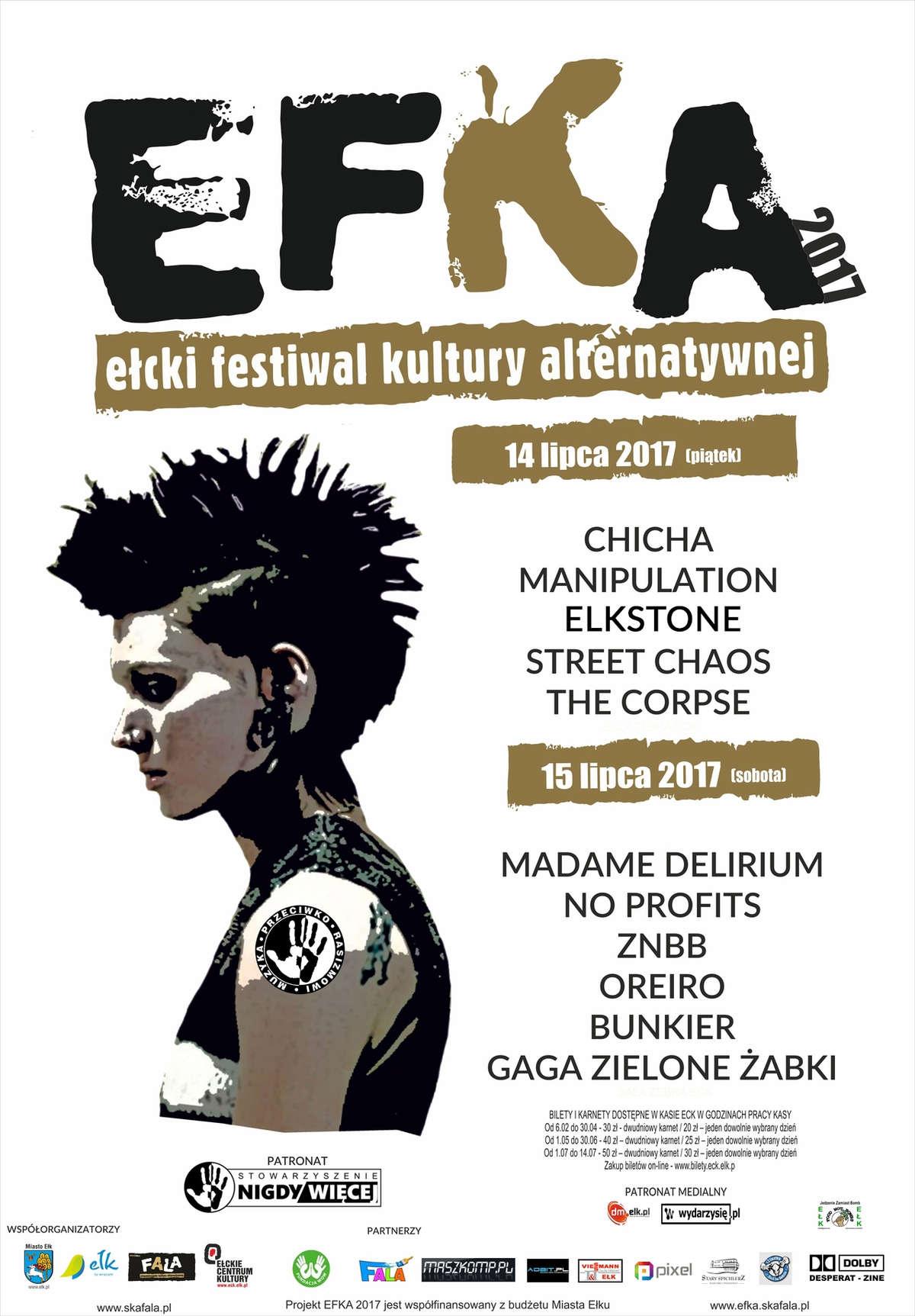 EFKA 2017 - full image