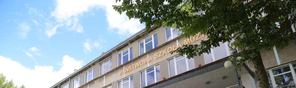 Państwowa Szkoła Muzyczna  Olsztyn - Państwowa Szkoła Muzyczna I i II stopnia im. Fryderyka Chopina w Olsztynie przy ul. Kościuszki.