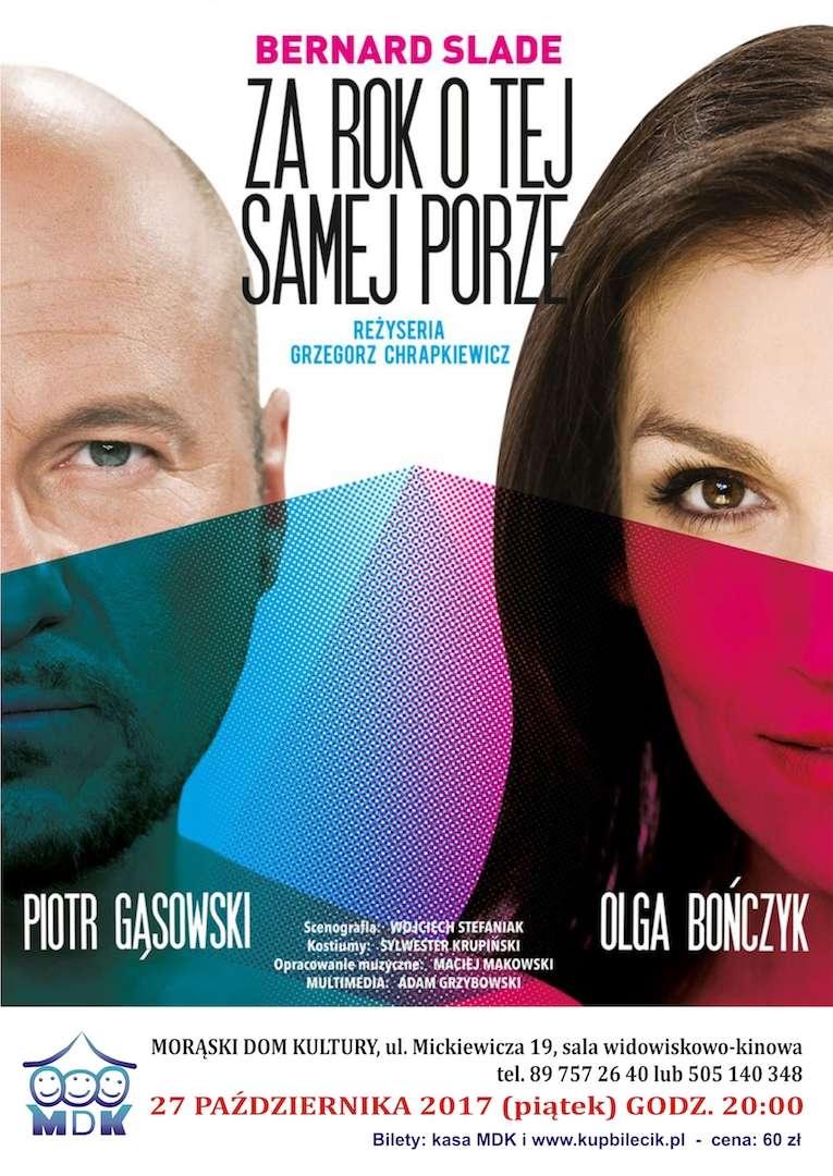 Olga Bończyk i Piotr Gąsowski na scenie  MDK   - full image