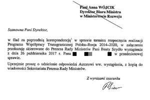 Bartoszyce. Odpowiedzi w sprawie drugiego mostu ma udzielić czytelnikowi Ministerstwo Rozwoju