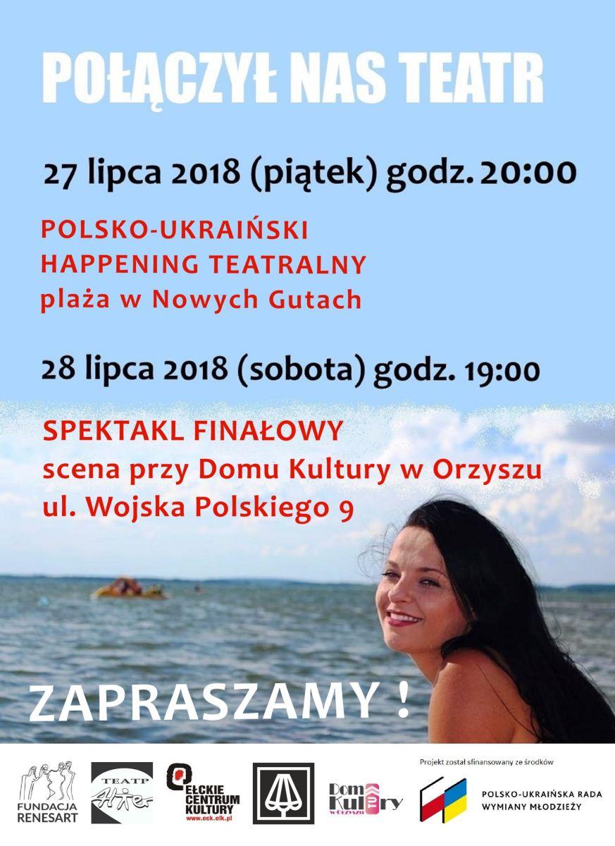 Spotkanie teatrów studenckich z Polski i Ukrainy
