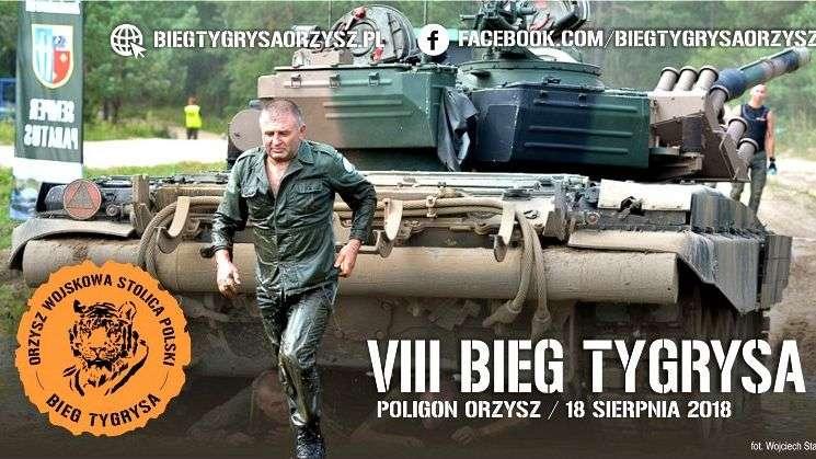 Piknik Militarny – Orzysz Wojskowa Stolica Polski  - full image