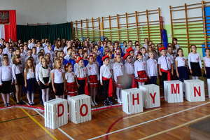 Szkoła zaśpiewała hymn, Rotę i Gaude Mater Polonia