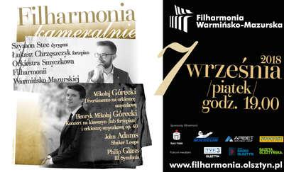 FILHARMONIA – kameralnie