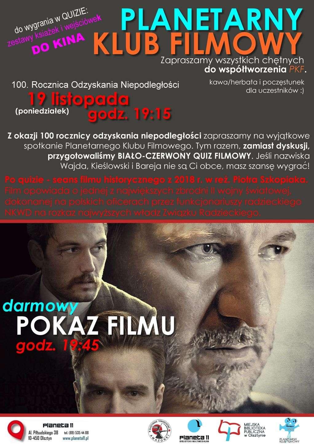 Biało-czerwony quiz filmowy i seans Planetarnego Klubu Filmowego - full image