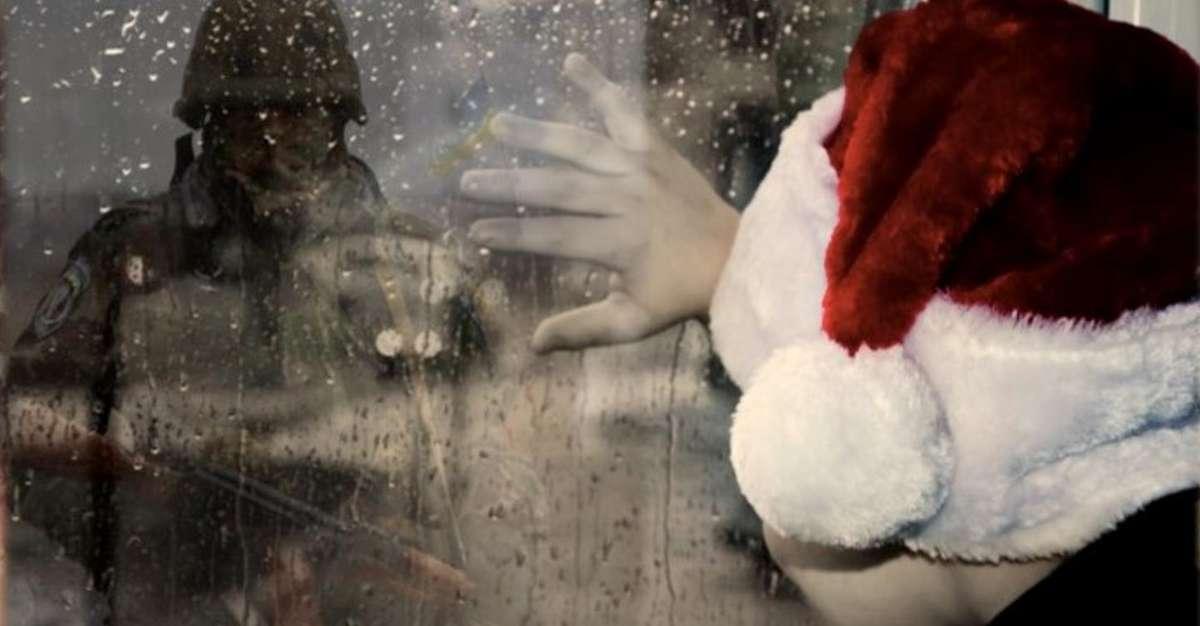 Święta bez taty - full image