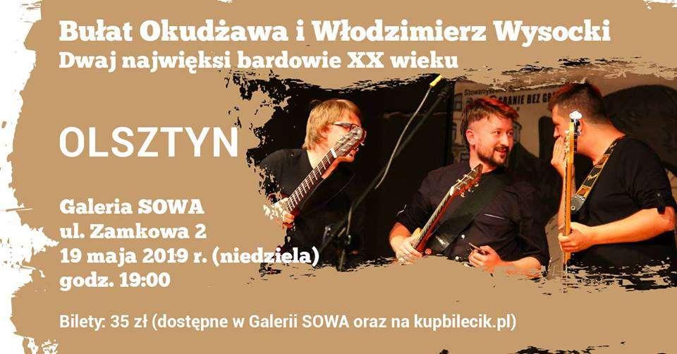 Muzyka Bułata Okudżawy i Włodzimierza Wysockiego w Galerii Sowa - full image
