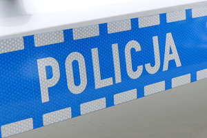 Policjanci po służbie zatrzymali poszukiwanego