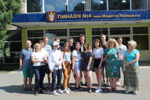 Międzynarodowe Forum Młodych Dziennikarzy nad jeziorem Świtaź na Ukrainie