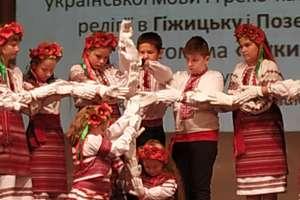 Ukraińskie spotkania teatralne w Bartoszycach  po raz jedenasty