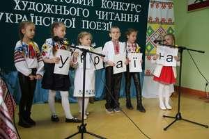 To już ćwierć wieku Konkursu Poezji Ukraińskiej. ZOBACZ ZDJĘCIA