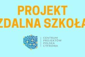 Nowe komputery dla szkół w Nowym Mieście Lubawskim