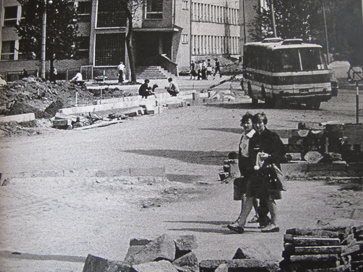 Iwona Skłodowska  lata 70
