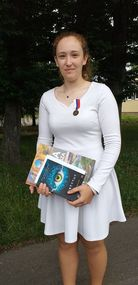 Weronika Stapel