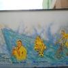 Sportowy mural na tyłach
