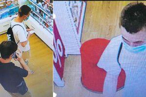 Poszukiwani sprawcy kradzieży perfum