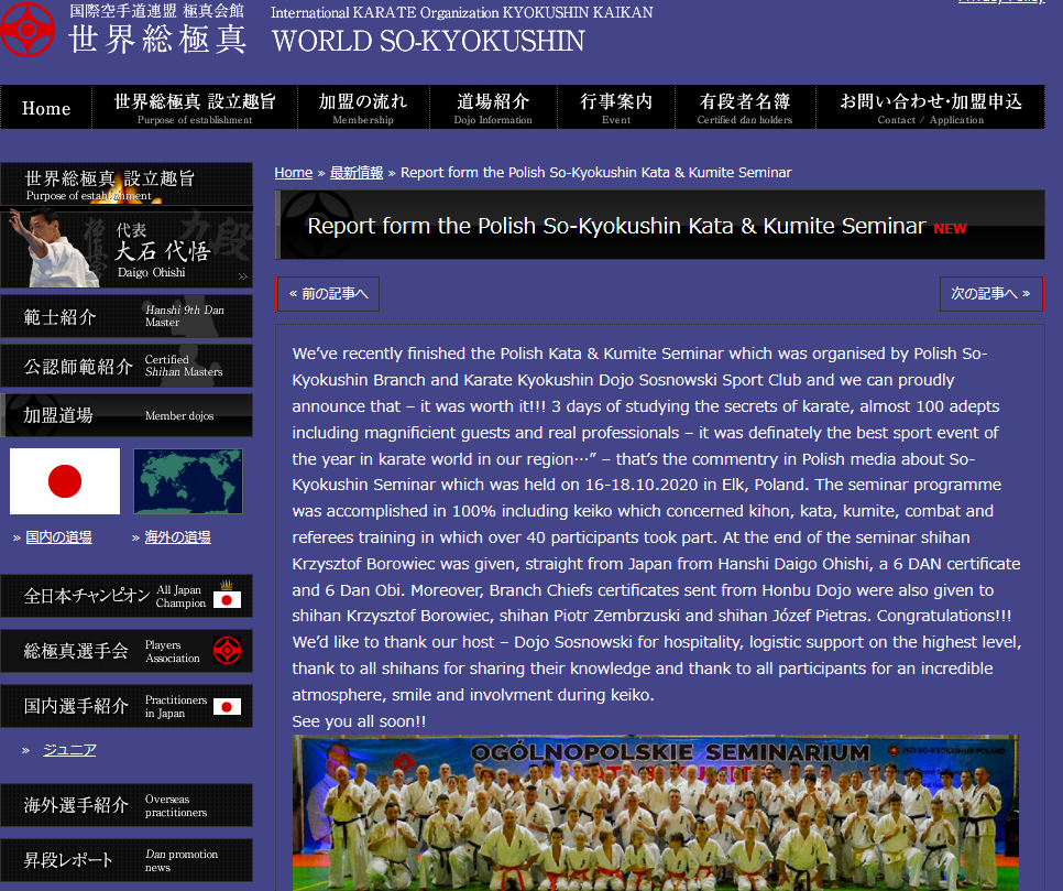 https://m.wm.pl/2020/10/orig/screenshot-2020-10-25-report-form-the-polish-so-kyokushin-kata-038-kumite-seminar-655193.jpg