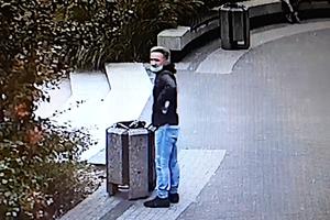 Iławianka oszukana na 30 tys. zł! Policja szuka podejrzanego i publikuje jego wizerunek