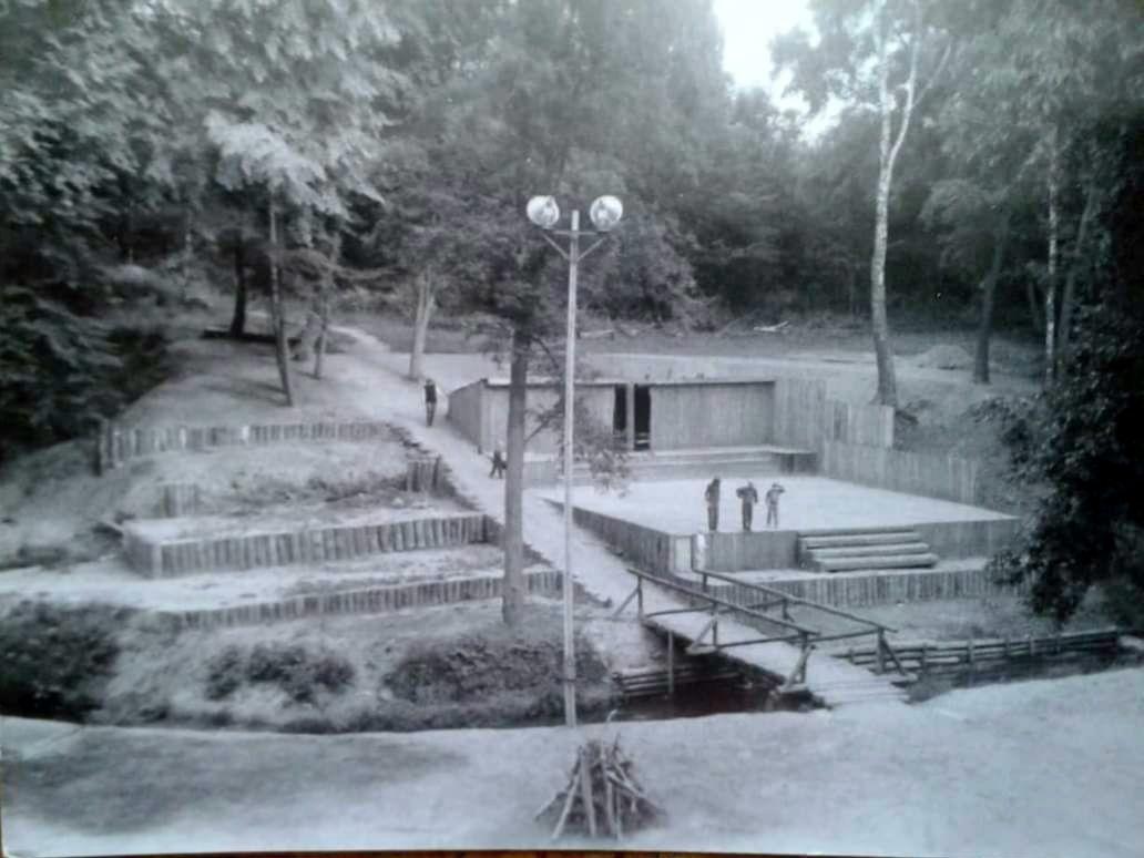 Amfiteatr Leśny, lasek TPD, Bartoszyce