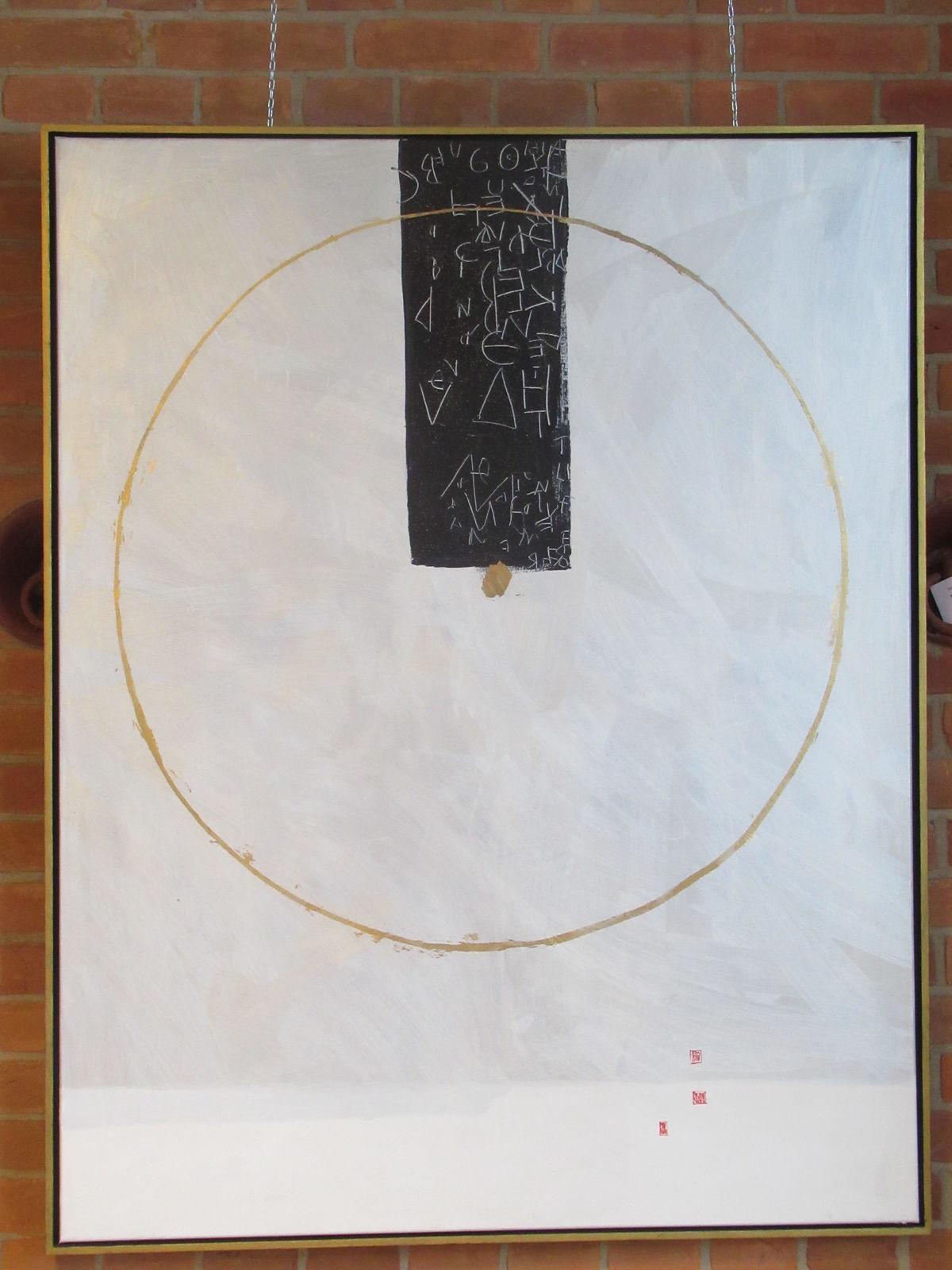 Meditation no. 8