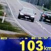 103 km/h w terenie zabudowanym. Kierowca bmw stracił prawo jazdy