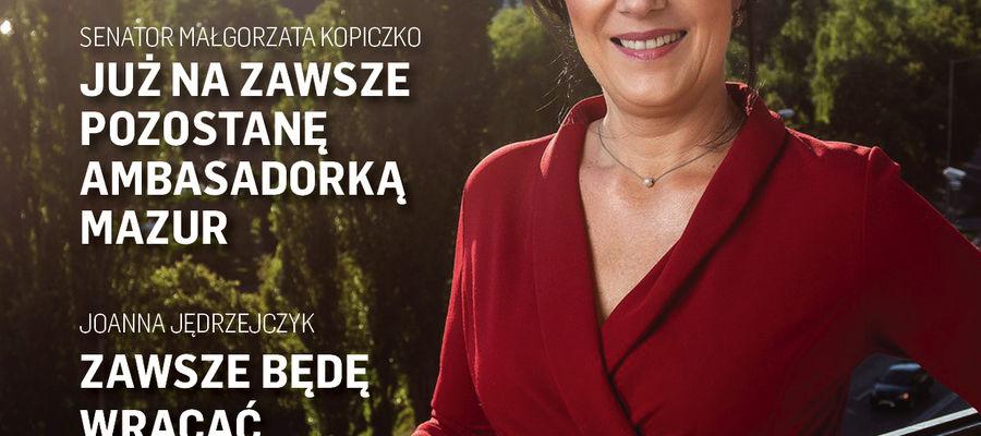 BEZ GORSETU | LATO 2021