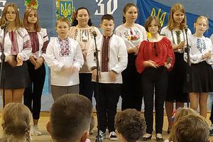 30-lecie Niepodległości Ukrainy